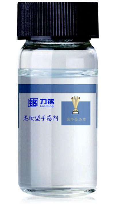 PU柔软型手感剂  _PU革助剂